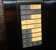 elevator touch button cop.jpg (500×452)