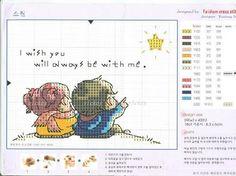 voglio restare sempre con te