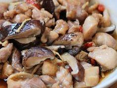 冬菇蒸鸡的做法_冬菇蒸鸡怎么做_冬菇蒸鸡的家常做法【心食谱】