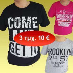 ddc7e40ba2c0 Ανδρικά μπλουζάκια μακό με στάμπα κοντομάνικα σε διάφορα σχέδια και χρώματα  Μεγέθη S-XL