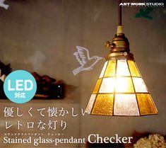 【送料無料】ARTWORKSTUDIO++ステンドグラスペンダント+チェッカー+Stained+glass-pendant+Checker+ +ペンダント+ライト+天井照明【楽天市場】