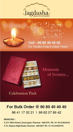 Enjoy the celebrations with Jagdusha Sweets & Savories. . .It's time to taste. . .