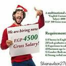 [JOB IN NEWYORK] A MULTINATIONAL COMPANY  #jobs68 #jobs68NY escription:  A MULTINATIONAL COMPANY IS NOW #HIRING >  #SALARY:4500 EGP Gross  #Fluency in #English is a must !!  Job Details: • #Location: 6th of October (Raya Contact Center) Or Maadi (MCCP) – Rotational. • #Working Hours: Rotational (9 hours shift including 1 hour break) - Last shift for girls ends at 10 PM. • Days Off: 2 days off on rotational basis. . If you are interested inbox me your number and you will be receiving a call…