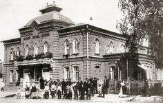 Старинная Кострома :Charming Russia