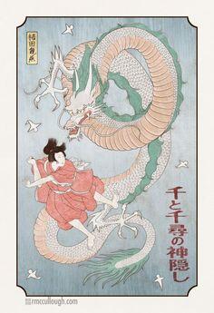 """"""" Classic style Spirited Away. Spirited Away Art, Spirited Away Dragon, Spirited Away Poster, Spirited Away Wallpaper, Spirited Away Tattoo, Ghibli Tattoo, Hayao Miyazaki, Film Animation Japonais, Chihiro Y Haku"""