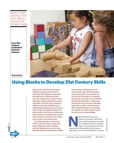 Blocks: Great Learning Tools From Infancy Through the Primary Grades