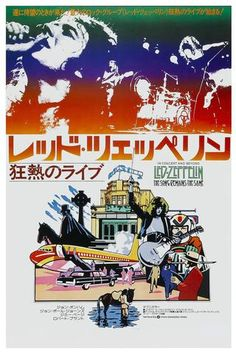 Led Zeppelin - The Song Remains the Same - Japanese Poster - Mini Print