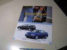 Nissan LUCINO Japanese Brochure 1996/01 B14 GA15DE N15