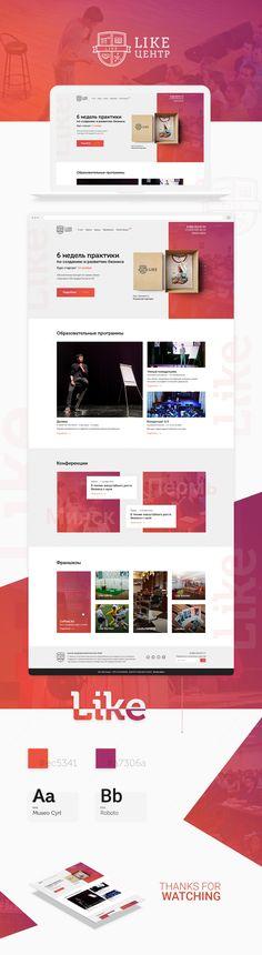 Ознакомьтесь с этим проектом @Behance: «Landing Page - LIKE центр» https://www.behance.net/gallery/47910481/Landing-Page-LIKE-centr