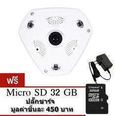 รีวิว สินค้า Zeed กล้อง IP VR 360 Panoramic Camera HD 960P Infared แถมฟรี Kingston Micro SD 32GB class10 ☂ แนะนำ Zeed กล้อง IP VR 360 Panoramic Camera HD 960P Infared แถมฟรี Kingston Micro SD 32GB class10 จัดส่งฟรี   reviewZeed กล้อง IP VR 360 Panoramic Camera HD 960P Infared แถมฟรี Kingston Micro SD 32GB class10  รายละเอียด : http://product.animechat.us/PFayQ    คุณกำลังต้องการ Zeed กล้อง IP VR 360 Panoramic Camera HD 960P Infared แถมฟรี Kingston Micro SD 32GB class10 เพื่อช่วยแก้ไขปัญหา…