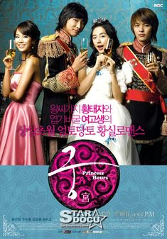 Princess Hours (aka Goong) 궁 - 2006 - 24 episodes.  5- stars This emo rom com imagines a Korea that retained a constitutional monarchy, like Great Britain. The focus is an arranged marriage between the Crown Prince and a commoner that results from a pledge by the Crown Prince's now deceased grandfather. It's loads of fun!  I love it, and am amazed by how much I enjoyed it! For me it was loaded with great feels!  #PrincessHours #Goong #YoonEunHye #JuJiHoon #kdrama