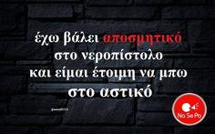13522013_1254710944568872_4110559469763950072_n.png.jpg (960×600)