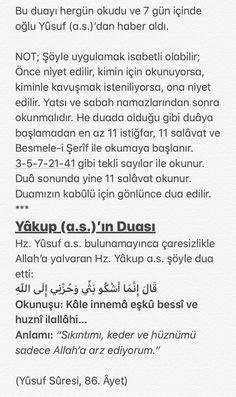 Islamic Phrases, Allah