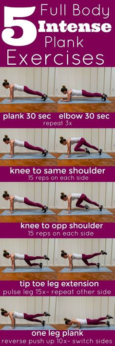 This intense #plank #workout at home will strengthen and tone your whole body. Just follow these 5 moves to get bikini ready for summer! (scheduled via http://www.tailwindapp.com?utm_source=pinterest&utm_medium=twpin&utm_content=post172669399&utm_campaign=scheduler_attribution)