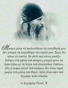 Orthodox Christianity, Faith, Quotes, Quotations, Qoutes, Quote, Shut Up Quotes, Religion