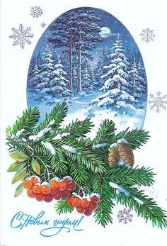 """Happy New Year!"" – Russian vintage postcard, 1986, artist Kurtenko. #illustrations"