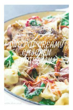 #chickenrecipes #bakedchicken #chickenthighs #butterchicken #crockpotchicken #chickenhealthy #chickenenchiladas #chickenparmesan #chickencasserole #chickenandrice #chickenpasta #chickeneasy #chickendinner #orangechicken #chickenpiccata #chickenmarsala #chickenmarinade #chickenspaghetti #lemonchicken #teriyakichicken #chickenpotpie #chickenfajitas #ranchchicken #chickenalfredo #friedchicken #chickentenders #chickensalad #chickentacos #shreddedchicken #slowcookerchicken #bbqchicken #grilledchicken Butter Chicken, Lemon Chicken, Creamy Chicken, Healthy Chicken, Baked Chicken, Chicken Recipes, Sausage Tortellini, Chicken Tortellini, Chicken Alfredo