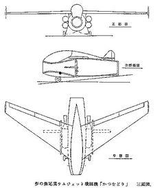 全翼機の世界(特別編 日本の無尾翼機 ~萱場4型~)