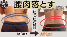 Fitness Diet, Health Fitness, Lower Back Fat, Muscle, Exercise, Workout, Beauty, Workout Routines, Ejercicio