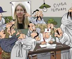 Письмо Супрун от пациентов главной психиатрической больницы Украины