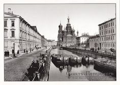 St Petersburg in 1913 St Petersburg Russia, Imperial Russia, Old Postcards, Best Cities, Great Pictures, Old Photos, The Good Place, Saints, The Past