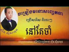 Teubongkhusavey - YouTube