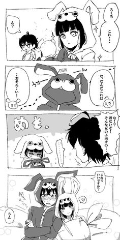 Rokuro and Benio in bunny suits Anime Couples Drawings, Couple Drawings, Cute Anime Couples, Cute Comics, Funny Comics, Adashino Benio, Rokuro And Benio, Manga Anime, Anime Art