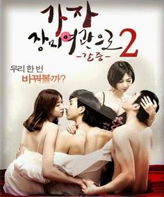 Download Semi Film Korea Let's Go To Rose Motel 2 – Thirst (2014) HD Full Movie Ganool FilmBagus21.tv Streaming bokep korea gratis 3gp.