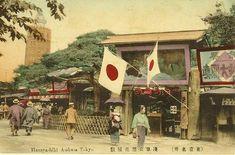 浅草 花屋敷 江戸時代をカラーで見るとこんなに美しい!「日本を愛した19世紀のアメリカ人画家」が描いた江戸時代の写実画がすごい
