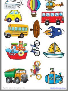 Preschool Learning Activities, Preschool Worksheets, Infant Activities, Teaching Kids, Emotions Preschool, Infant Curriculum, Transportation Unit, Kids Activity Books, Grande Section