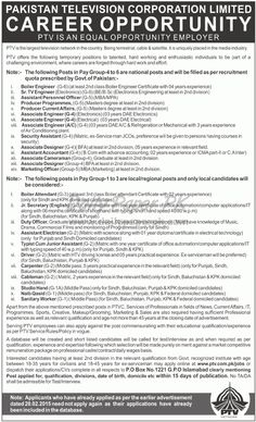 PTV Jobs Opportunities in Pakistan Television Corporation Limited Islamabad For #jobs detail and how to apply: #paperpk http://www.dailypaperpk.com/jobs/231572/ptv-jobs-opportunities-pakistan-television-corporation-limited-islamabad