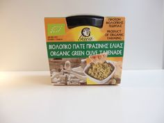 Organic GREEN OLIVE TAPENADE ** Natural olives paste ** #Gaea