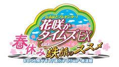 ロゴ テレビ - Google 検索