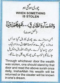 When Something is Stolen Recite This Dua ❤ Islam Beliefs, Duaa Islam, Islam Hadith, Allah Islam, Islam Quran, Pray Allah, Islam Religion, Prayer Verses, Quran Verses