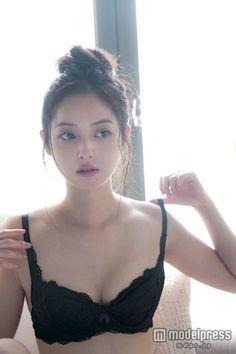 Japanese Beauty, Asian Beauty, Japanese Fashion, Cute Beauty, Japanese Models, Beautiful Asian Girls, Beautiful Women, Asian Woman, Beauty Women