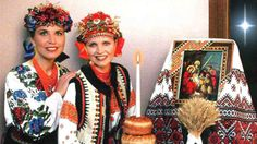 Image detail for -Since today, Saturday January is Ukrainian Christmas we thought it pertinent to get a behind the scene look at just what the day brings. So we asked the always . Ukrainian Christmas, Polish Recipes, Polish Food, Easter Table Settings, Ukrainian Art, My Heritage, Ukraine, Scene, Culture