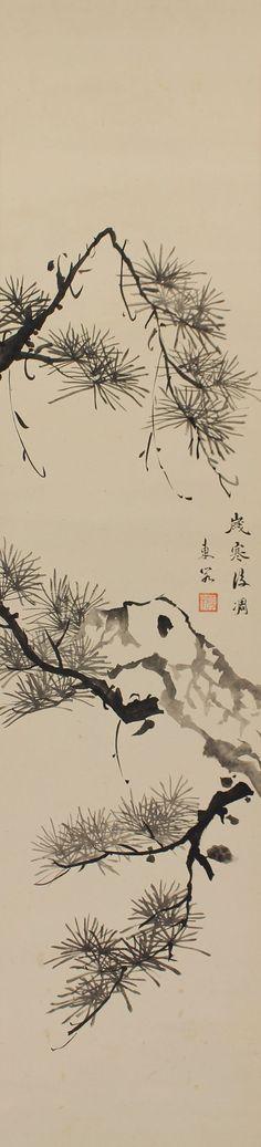 Pine tree. Painted with ink on paper. Inaba Masakuni (1834-1898). Japanese hanging scroll painting, kakejiku.