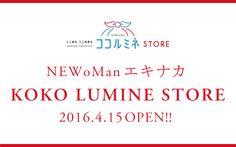 KOKO LUMINE STORE 2016.4.15 OPEN!!