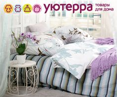 пятница Bed, Furniture, Home Decor, Stream Bed, Interior Design, Home Interior Design, Beds, Arredamento, Home Decoration