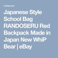 It is a red school bag with pink mixed. Cover for rain, with storage bag.