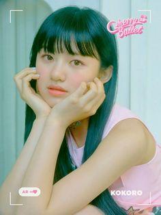 kokoro (former member) Oh My Girl Yooa, New Girl, Mamamoo, South Korean Girls, Korean Girl Groups, Fandom, I Miss U, Fnc Entertainment, Seolhyun