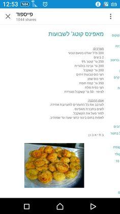 shavuot menu