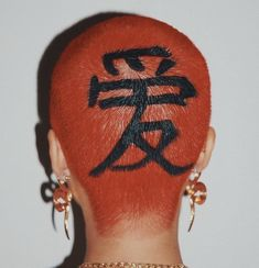 Red buzzcut symbol Buzzcut design japanesse symbol by Janina Zais Dye My Hair, New Hair, Shaved Head Designs, Buzzed Hair, Shave My Head, Men Hair Color, Bald Hair, Dope Hairstyles, Wedding Hairstyles