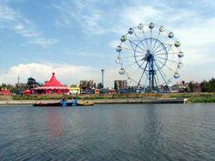 Экстрим-парк в Мариуполе