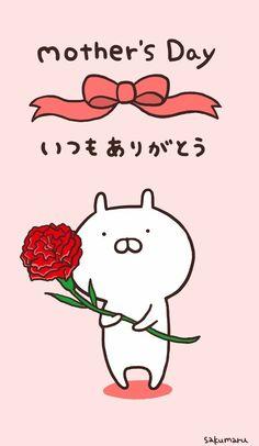 Kawaii, Japan Design, Neko, Iphone Wallpaper, Cute Animals, Doodles, Cartoon, Drawings, Illustration
