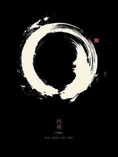 Black Ensō / Japanese Zen Circle Enso is a circular brushstroke very common in Japanese calligraphy. It represents the state of mind at the moment of creation and symbolizes absolute enlightenment, strength, elegance, the universe, and the void. Comparable to the Taoist sign of yin and yang.