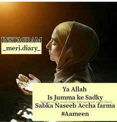 Islamic Inspirational Quotes, Islamic Quotes, Hindi Quotes, Jumma Mubarak Quotes, Juma Mubarak, Mubarak Images, Islamic Images, Text Me, Allah