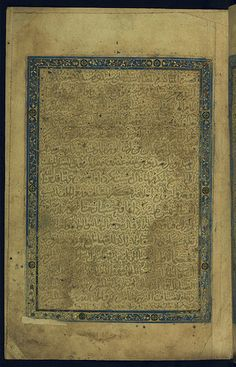 Collection of poems (masnavi) , Walters Art Museum Ms. W.625, fol. 2a   by Walters Art Museum Illuminated Manuscripts