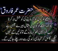 Aqwal E Zareen Hazrat Ali In Epub