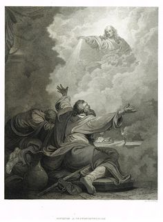 """Holy Bible published by Andrus - """"THE ASCENSION"""" - Steel Engraving - 1845"""